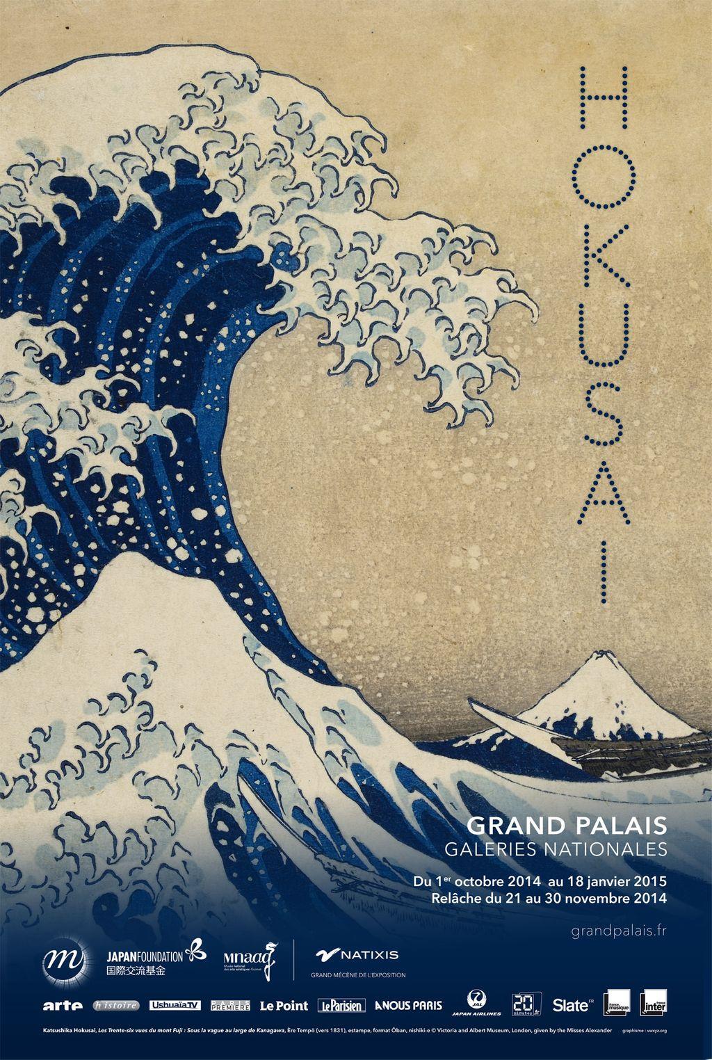Hokusai au Grand Palais, c'était magique !