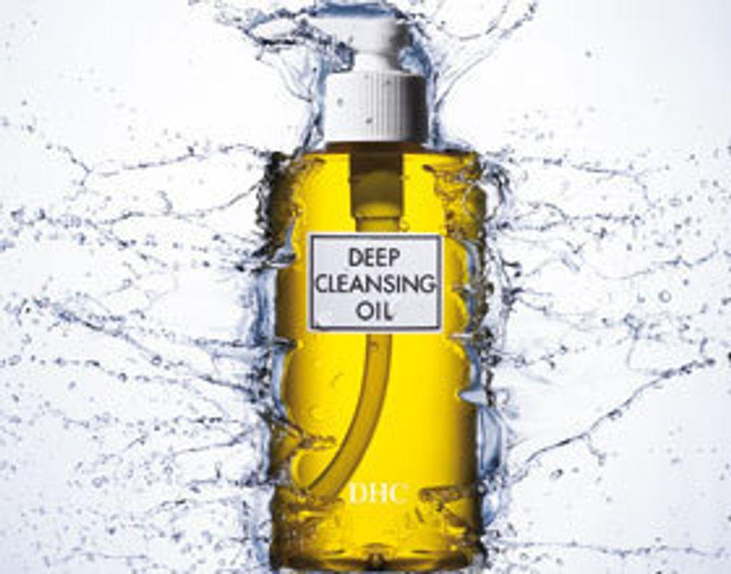 Je me démaquille avec Deep Cleansing Oil, et vous ?