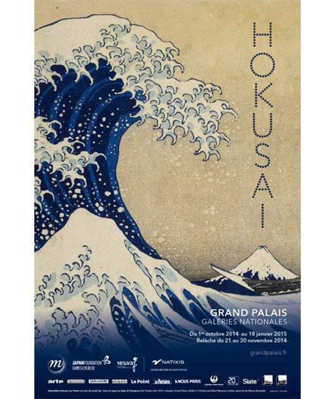 Hokusai, le fou de dessin
