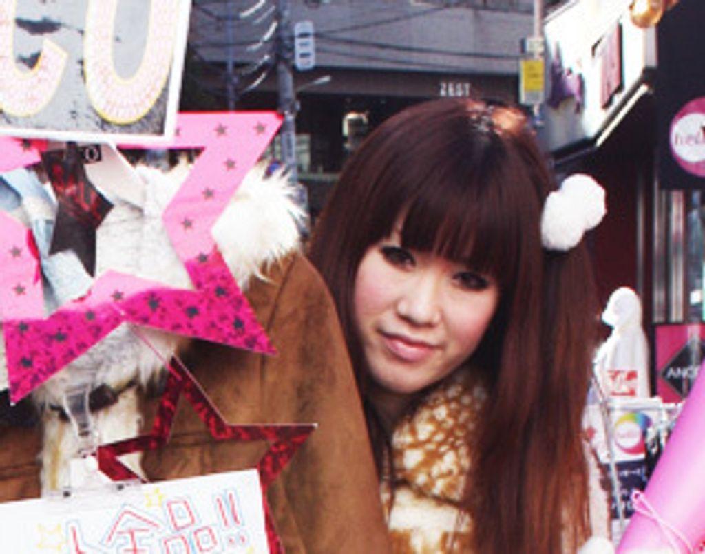 Mon itinéraire fashion à Tokyo