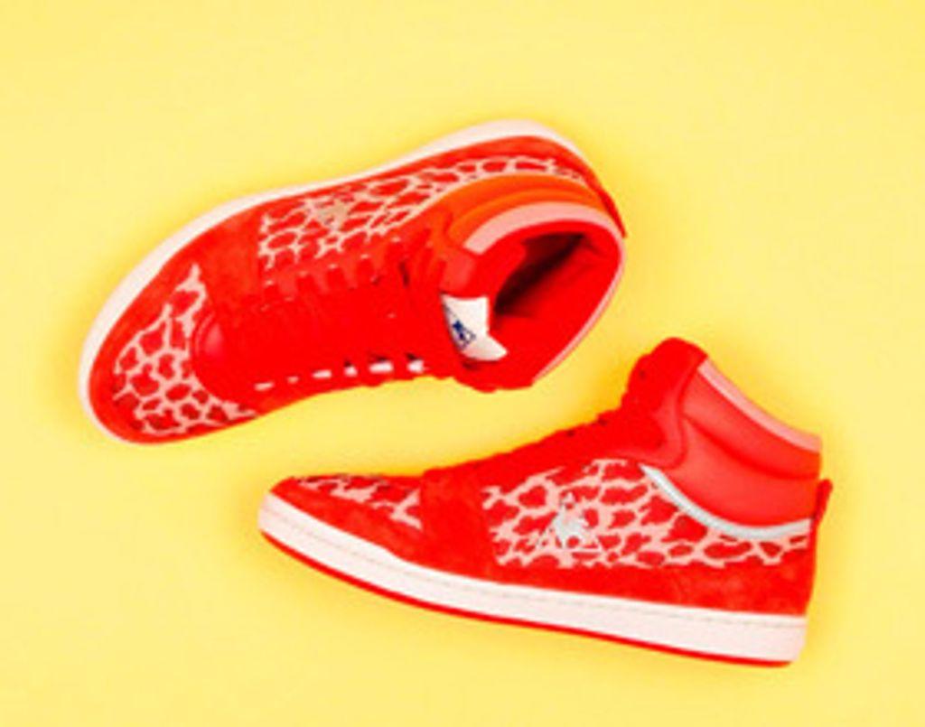 Je veux des baskets léopard pour mes pieds !