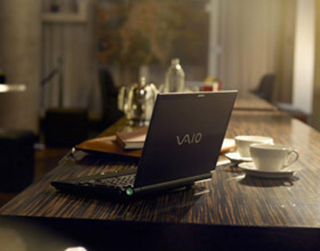 Les ordinateurs portables à la mode slim !