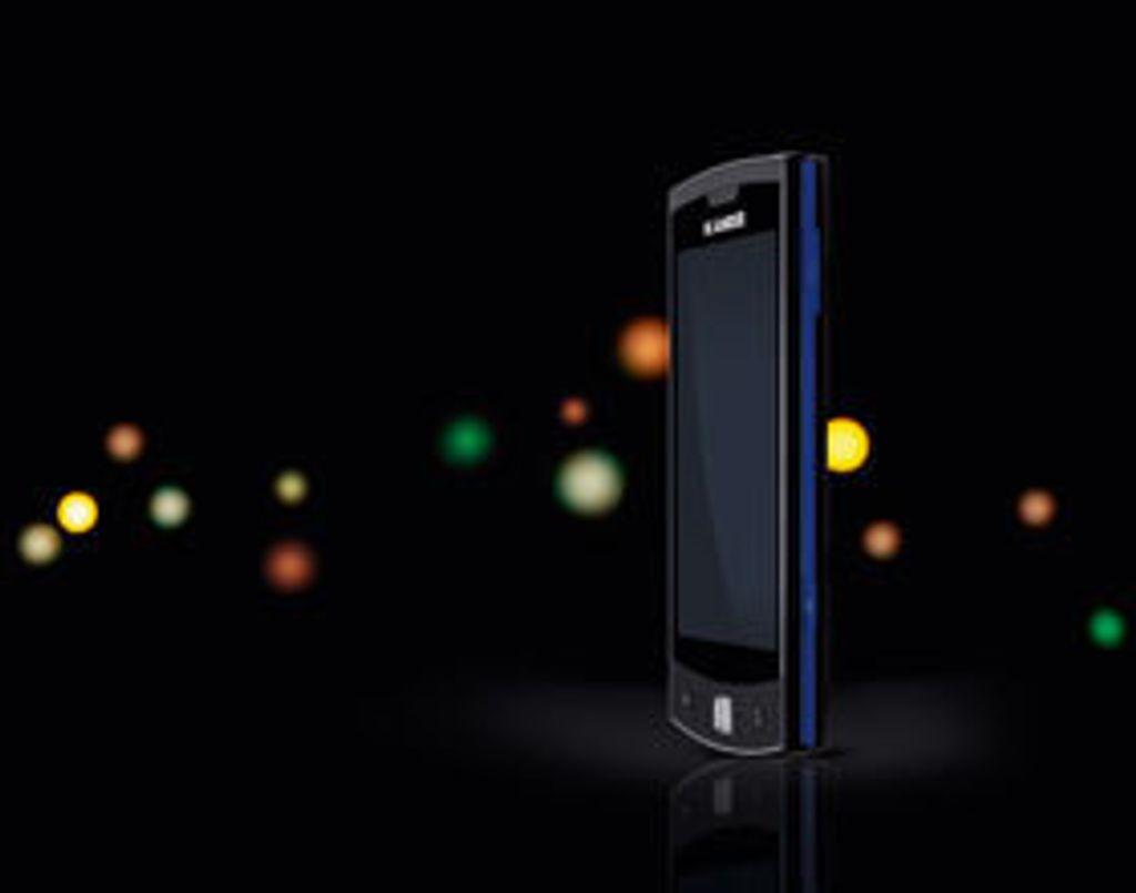 La marque de luxe Jil Sander crée son premier smartphone!