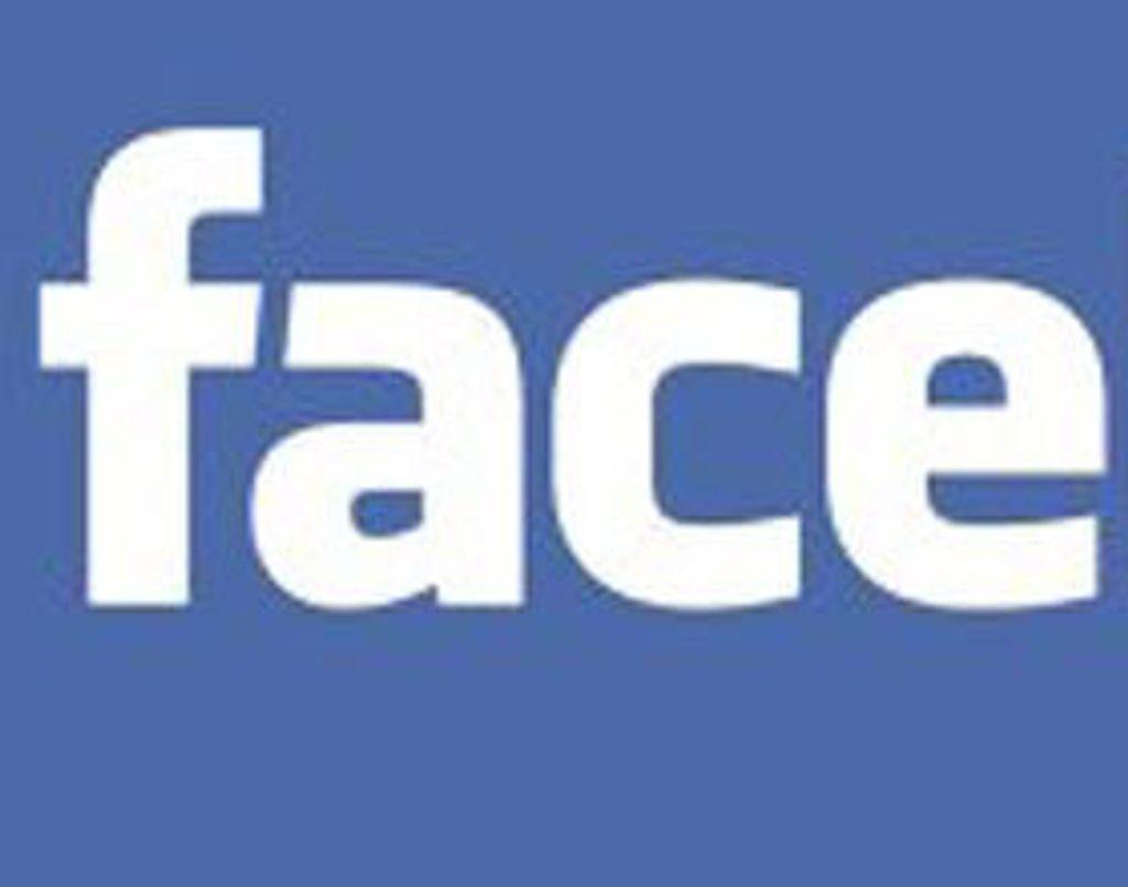 FaceBook lance sa messagerie