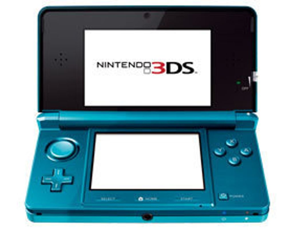 Ma Nintendo DS passe à la 3D !